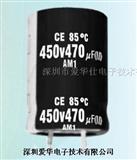 250V4700UF电容器 高纹波电容器