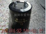7200MFD500VDC电解电容 滤波电解电容