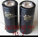 33000MFD100VDC电解电容器 控制柜电解电容器