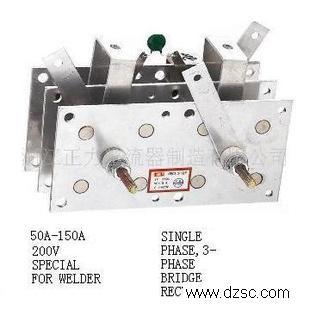 电焊机三相桥式整流器意大利工艺100A-600