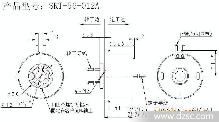 srt系列空心轴滑环专门设计有给液压或气压传动轴安装的中心孔,采用