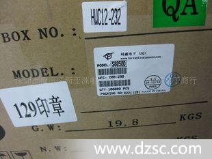现货科威全新原装正品S8050D