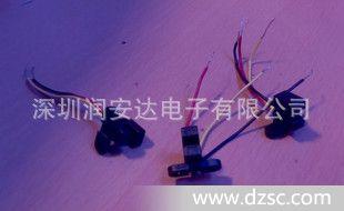 红外传感器/槽型开关/对射式光电开关 GK151