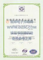 ISO14001�J�C