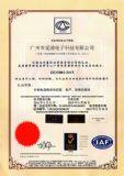ISO9001-2015�J�C