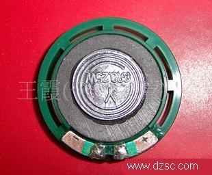 外磁塑壳29环保喇叭