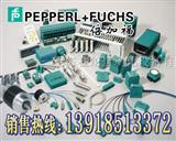 RHI58N-0AAK1R61N-01024,增量型编码器,P+F现货
