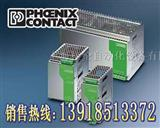 MACX MCR-SL-CAC-5-I-UP,菲尼克斯电流变送器现货