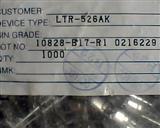 LTR-526AK光敏开关接收管