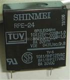 继电器 RPE-24