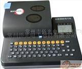 标映S650电脑线号机