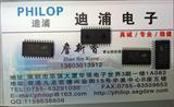 HOLTEK合泰遥控IC系列 HT6222 SOP-24