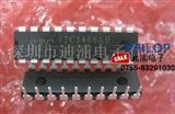 宏晶STC单片机系列产品STC12C5A60S2-35I-PDIP40