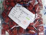 金属膜CBB电容104K/250V 225J/630V104J/630V105J/630