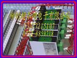 BD-A1电流变送器超尔崎