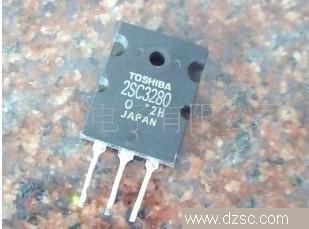 拆机2SA1301,2SC3280小功率放大三极管