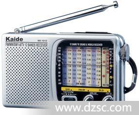 现货  凯迪收音机  KK-1012  收音机