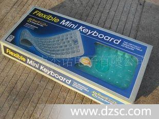 JS-637  85键英文版硅胶键盘 静音硅胶键盘  电脑键盘