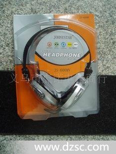 JS-600MV 电脑耳机