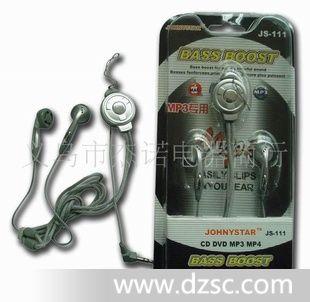 JS-111 MP3耳机