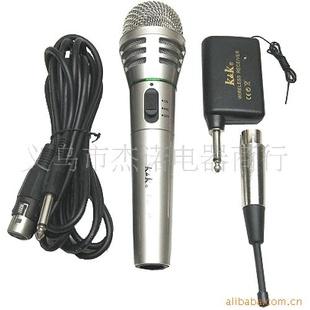 JS-1054    有线无线麦克风话筒  麦克风话筒