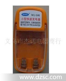 JS-3081 电池充电器