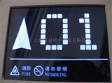 LCD液晶显示屏 LCM液晶模组