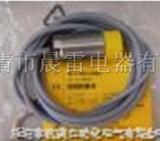 专业生产图尔克turck接近开关BC5-M18-AP4X 传感器