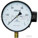 电阻远传压力表|差动远传压力表