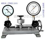 TY-4010A手动压力源| TY-4010C压力表校验台