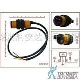 厂家直销 特价E18-D80NK 红外避障传感器 3-80cm可调