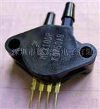 飞思卡尔压力传感器MPX10DP