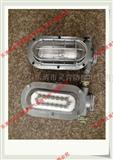 DGC16/127L(A),矿用LED支架灯,16W支架灯