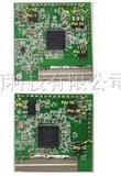 云宝高品质2.4GHZ数字无线音频模块