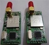 云宝TTL串口透传无线数传模块/高精度