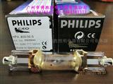 飞利浦PHILIPS HPA400/30S 紫外线固化灯管