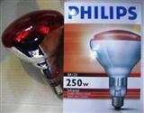 PHILIPS 100W/150W/175W/250W 红外线灯泡