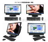 广州新程大量批发POS触摸一体机   电脑一体机