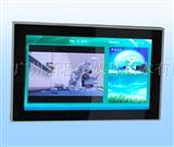 广州广告刷屏机 液晶广告机 网络广告机