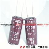 日本原装黑金刚LXV高频低阻电容80v1000uf