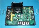 GAVR-15A发电机自动电压调节器