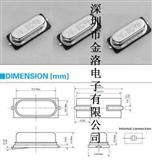 压控晶振VCXO、HC-49SMD晶振、日本西铁城晶振