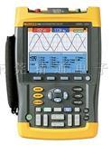 福禄克199C/668S(Fluke 199C/668S)网络测试设备