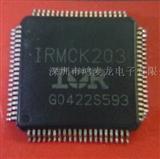 IRMCK203AC 电机控制器
