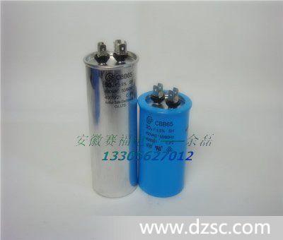 压缩机启动电容_空调压缩机启动电容_空调压缩机 ...
