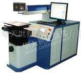 扫描振镜激光焊接机