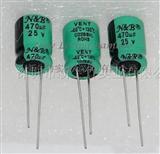 新生竹品牌CD288HL铝电解电容,电解电容,高频电容