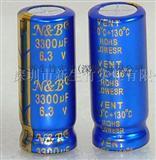 高频低阻电容器CD288