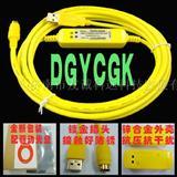 济南施耐德plc编程电缆下载线TSXPCX3030