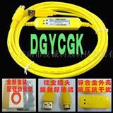 济南台达plc编程电缆下载线USBACAB230